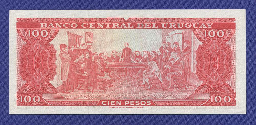 Уругвай 100 песо 1967 UNC - 1