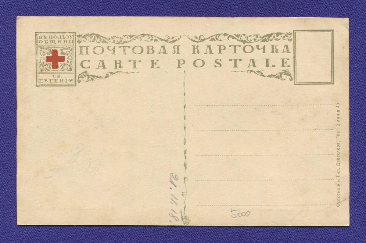 Челябинск Переселенческий путь 1918 год - 1