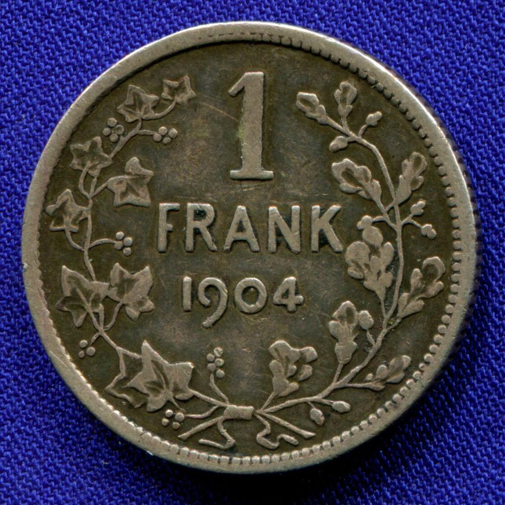Бельгия 1 франк 1904 VF  - 1