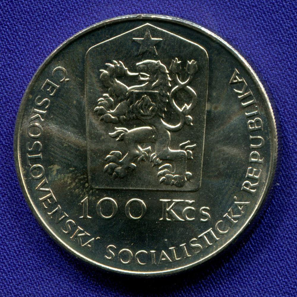Чехословакия 100 крон 1990 UNC Ян Купецкий - 1