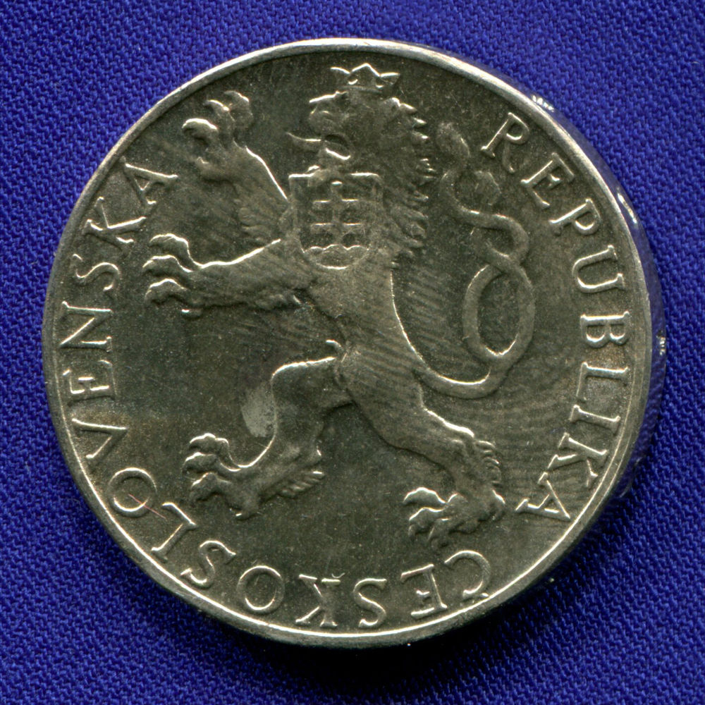 Чехословакия 50 крон 1948 UNC 3 года Пражскому восстанию  - 1