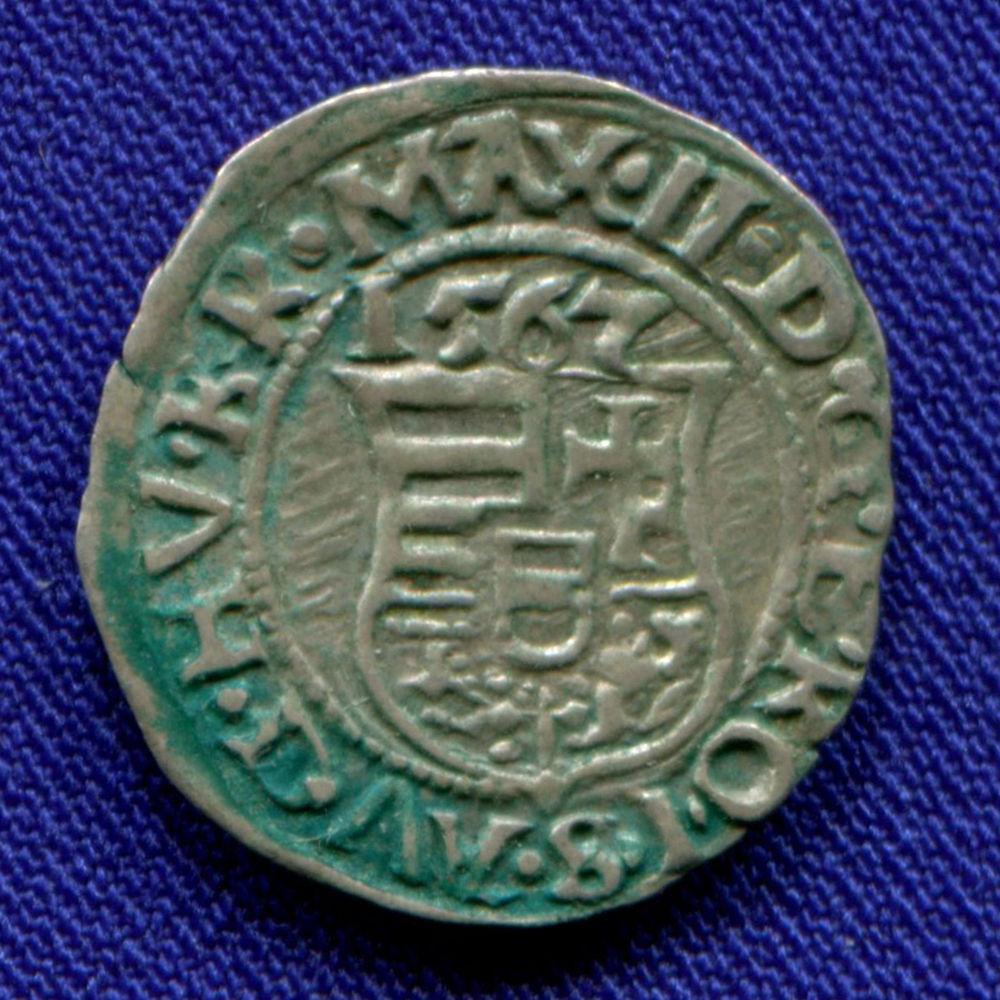 Венгрия Денаро 1567 VF  - 1