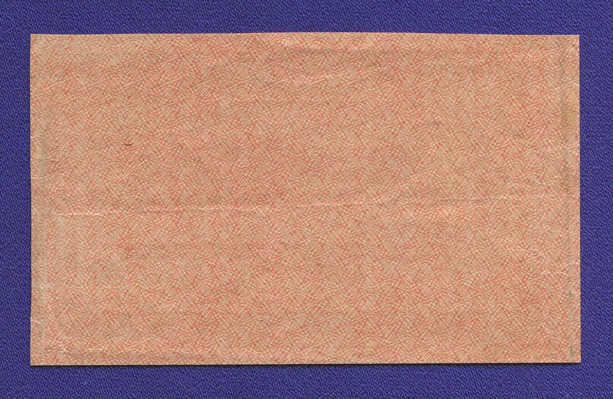 РСФСР 1000 рублей 1921 года / VF-XF / Цифры номинала - 1
