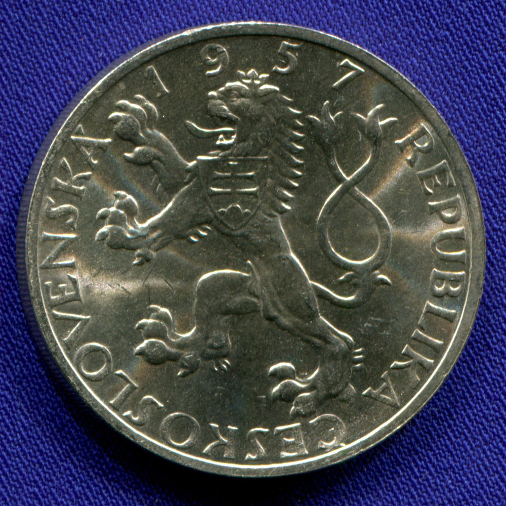 Чехословакия 10 крон 1957 UNC Ян Амос Коменский  - 1