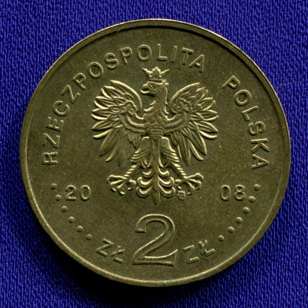 Польша 2 злотых 2008 UNC Збигнев Херберт - 1