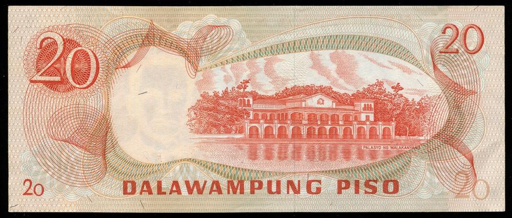 Филиппины 20 песо ND 1974-85 - 1