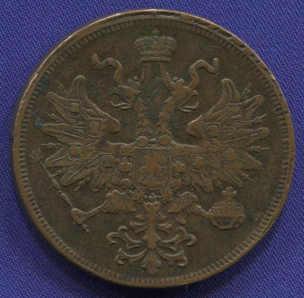 Александр II 5 копеек 1864 ЕМ / XF - 1