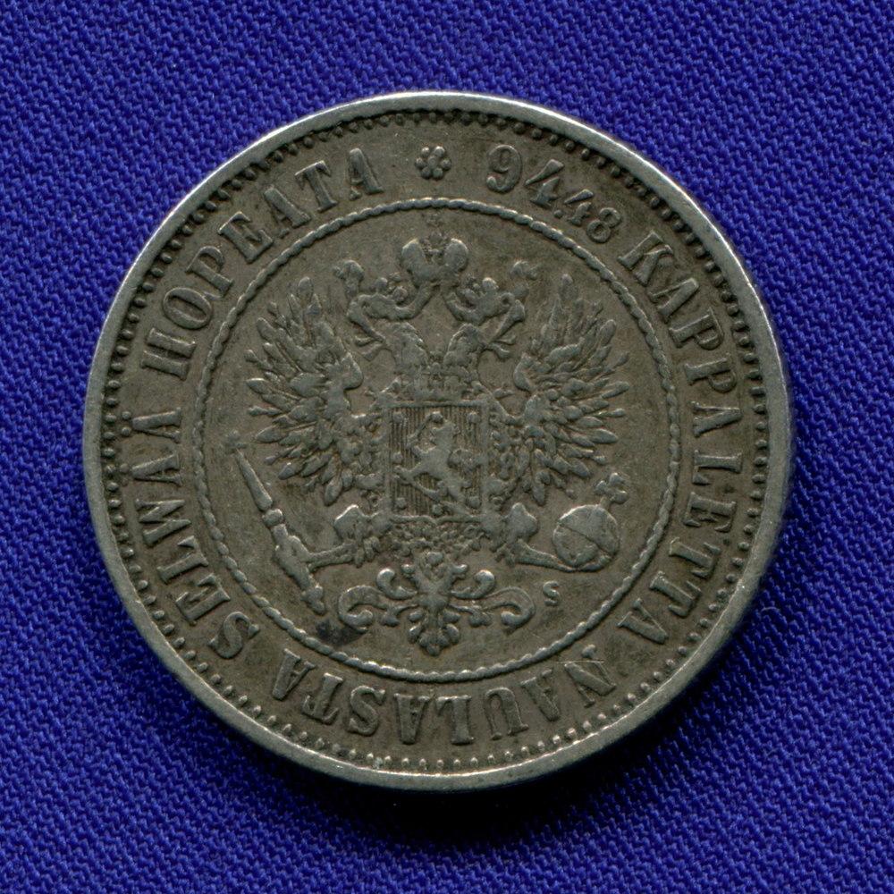 Александр II 1 марка 1874 S XF- - 1