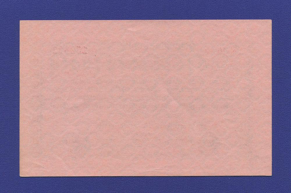 Германия 5000000 марок 1923 UNC - 1