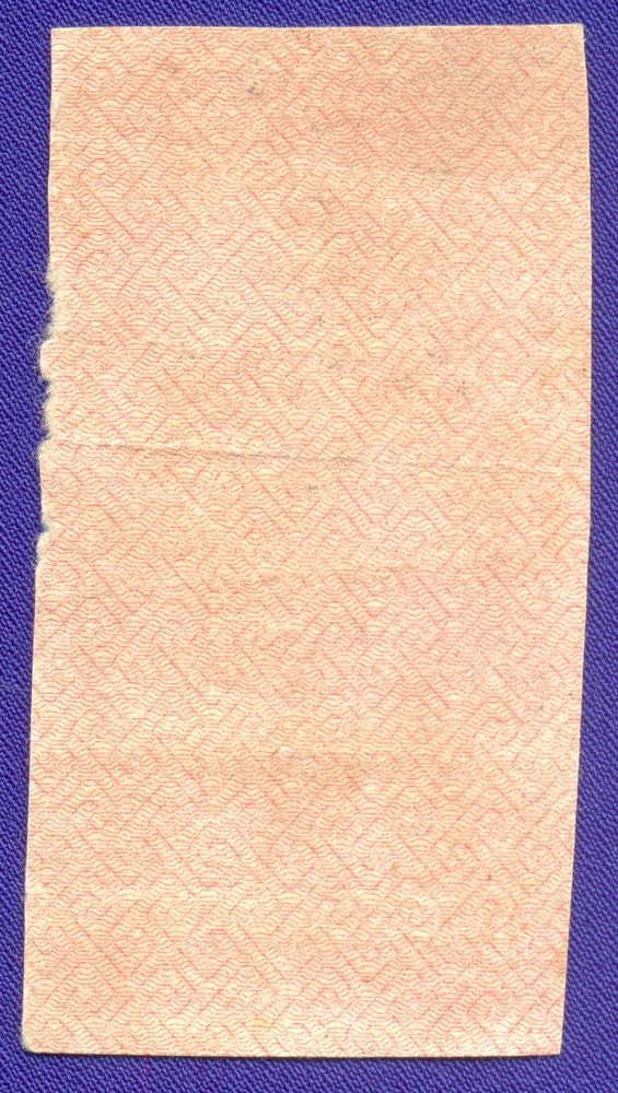 РСФСР 10 рублей 1922 года / XF - 1