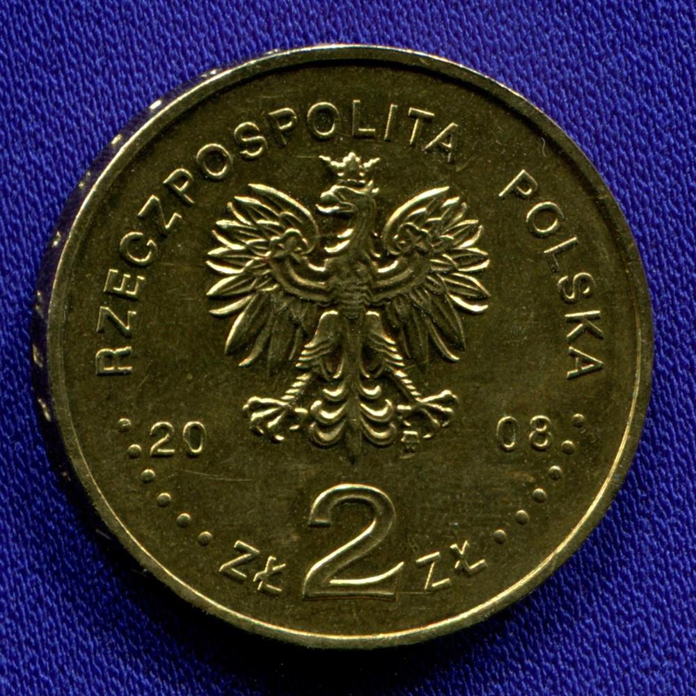 Польша 2 злотых 2008 UNC 65 лет восстанию в Варшавском гетто - 1