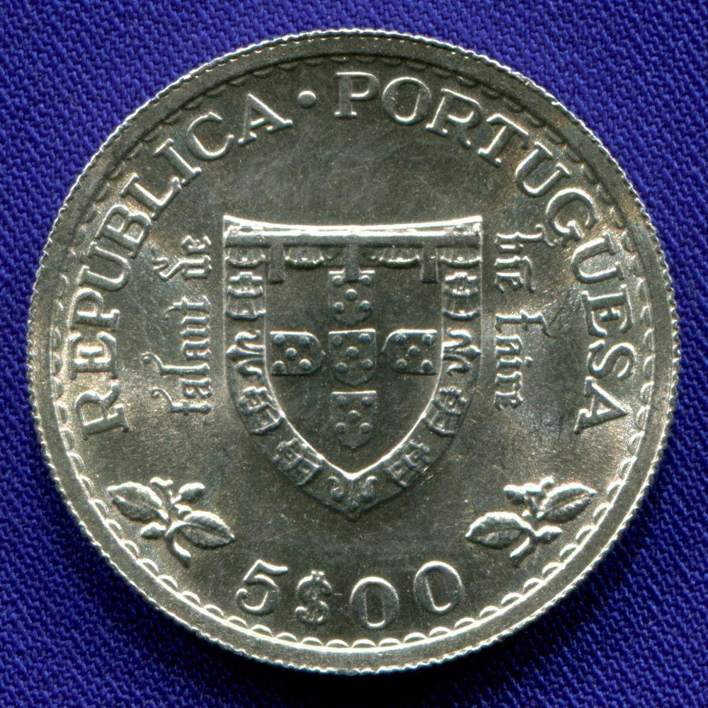 Португалия 5 эскудо 1960 aUNC 500 лет со дня смерти принца Генриха  - 1