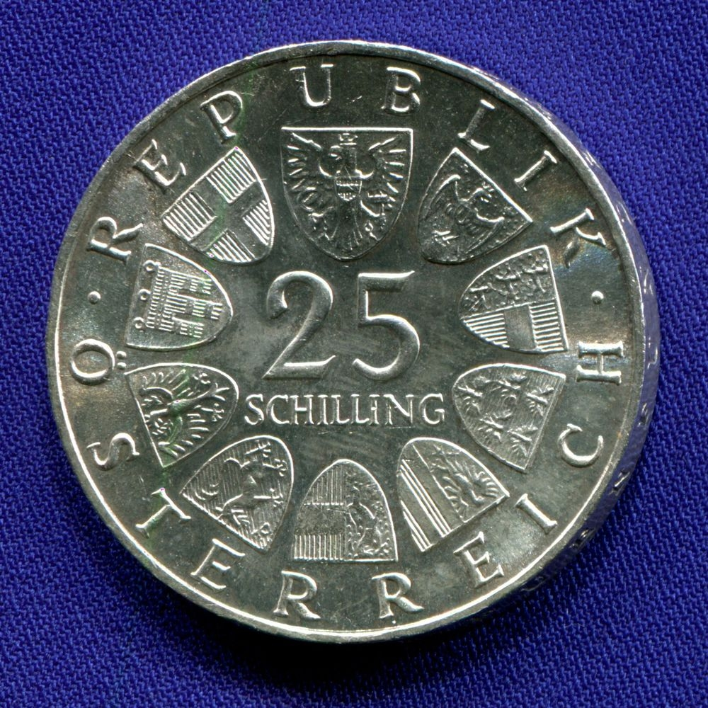Австрия 25 шиллингов 1966 aUNC 130 лет со дня смерти Фердинанда Раймунда  - 1