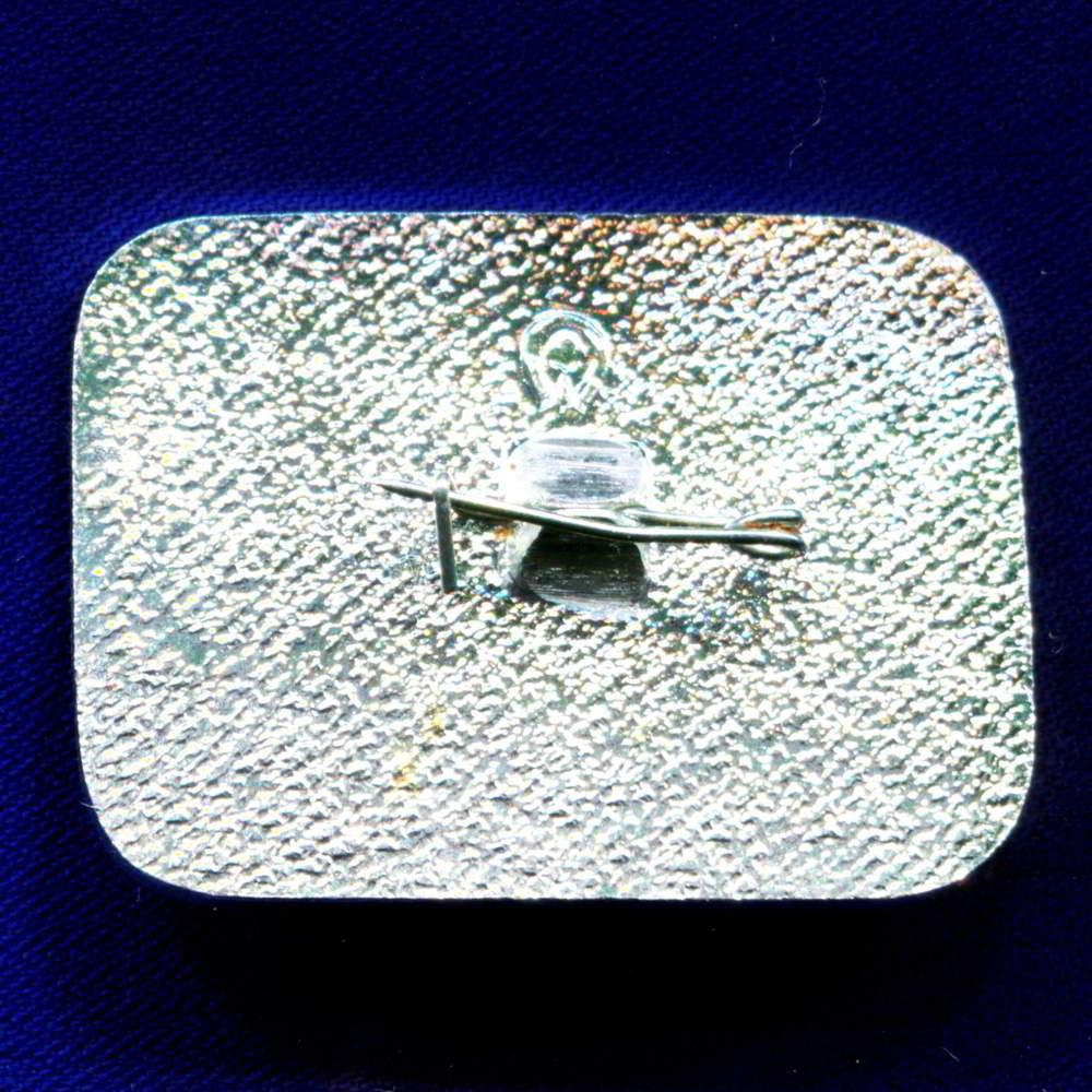 Значок «Джейран Охрана окружающей среды » Алюминий   Булавка - 1