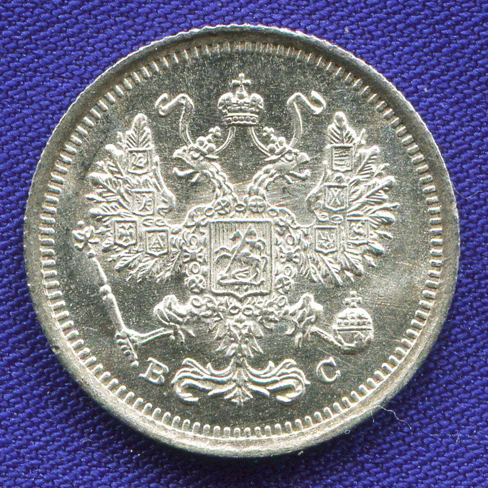 Николай II 10 копеек 1916-ВС / UNC - 1