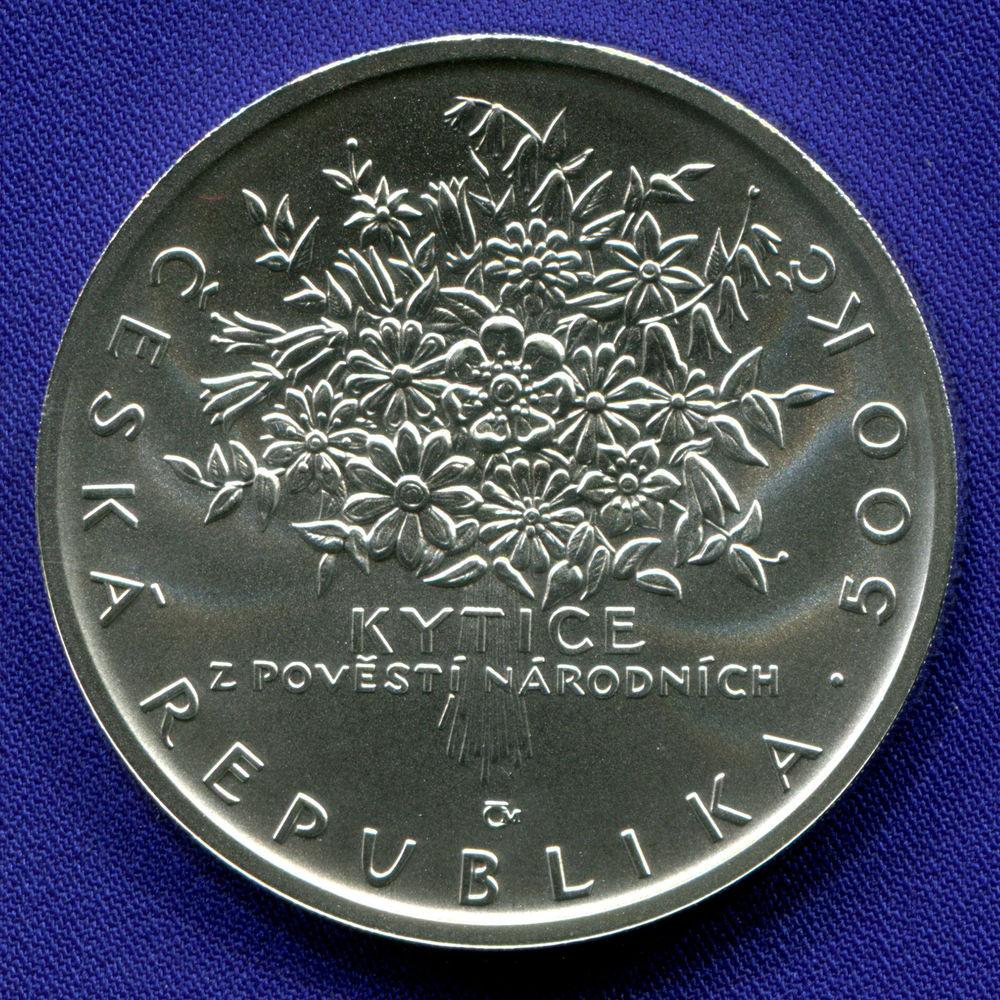 Чехия 500 крон 2011 UNC 200 лет со дня рождения Карела Яромира Эрбена  - 1