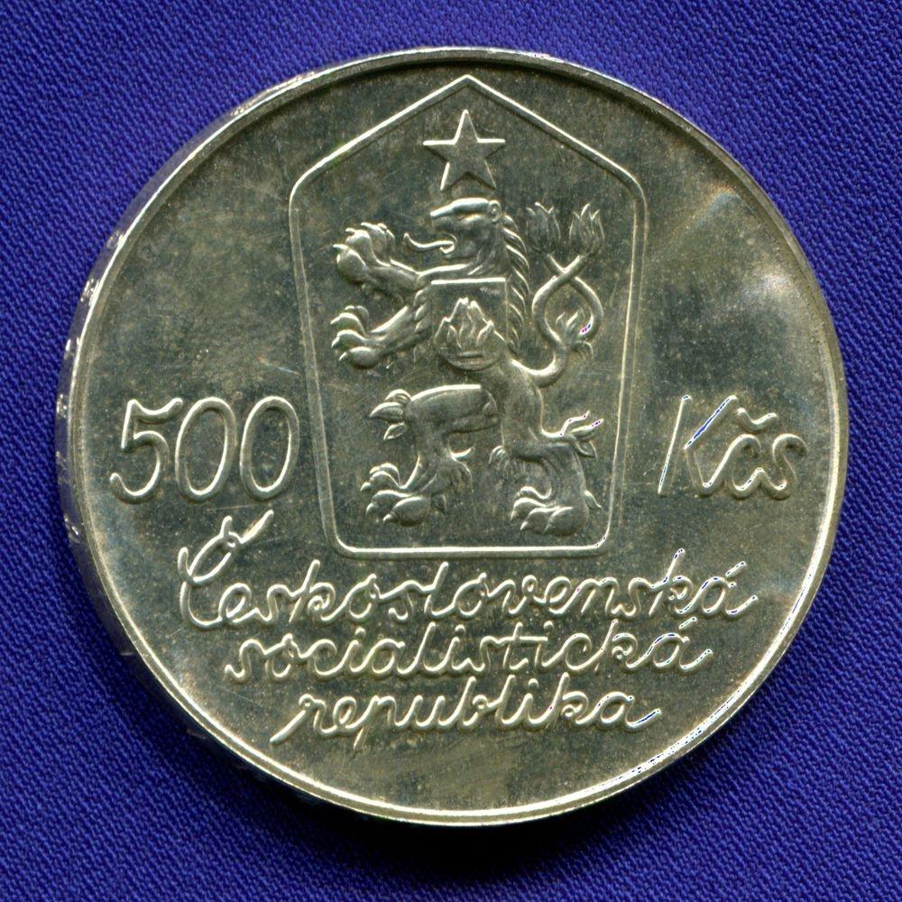 Чехословакия 500 крон 1987 UNC 100 лет со дня рождения Йозефа Лады  - 1