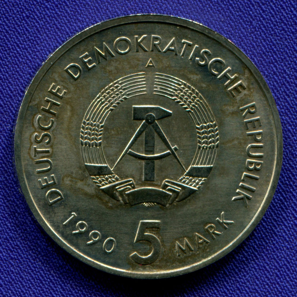ГДР 5 марок 1990 aUNC 500 лет почте - 1