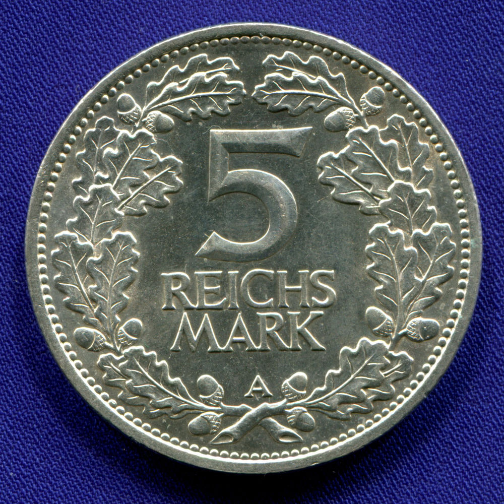 Германия/Веймарская республика 5 марок 1925 aUNC Тысячелетие Рейнской области (Рейнланд) - 1
