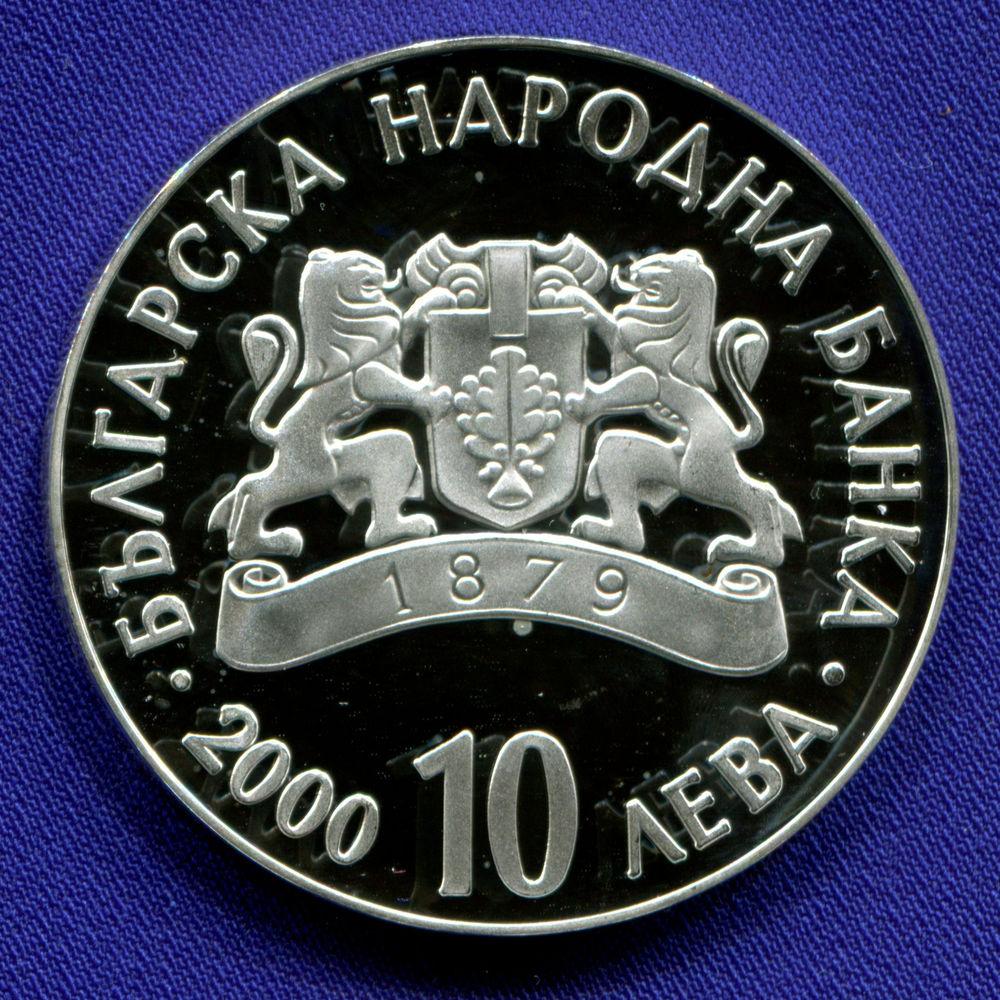Болгария 10 левов 2000 Proof Ассоциация с ЕС  - 1