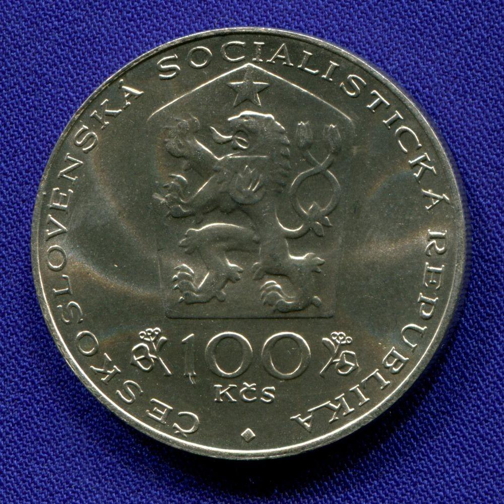 Чехословакия 100 крон 1981 UNC 100 лет со дня рождения Отакара Шпаниеля  - 1
