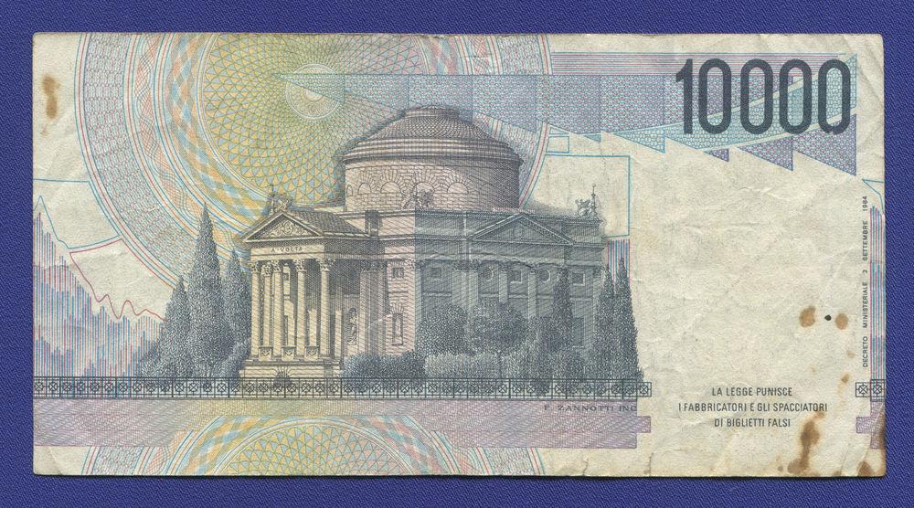 Италия 10000 лир 1984 F - 1