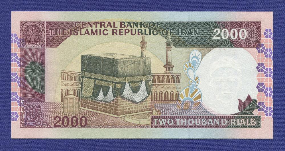 Иран 2000 риалов 1986-2005 UNC - 1