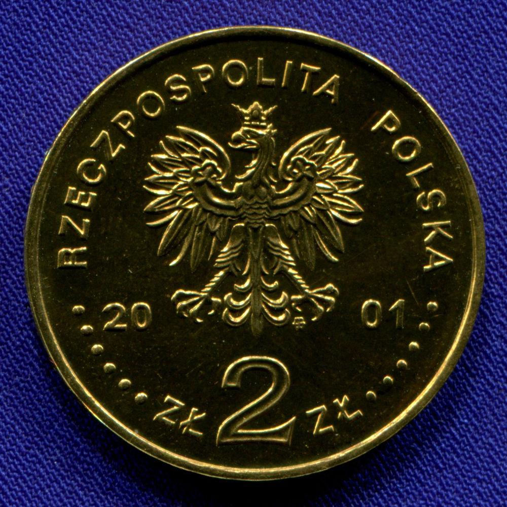 Польша 2 злотых 2001 aUNC Соляная шахта в Величке  - 1