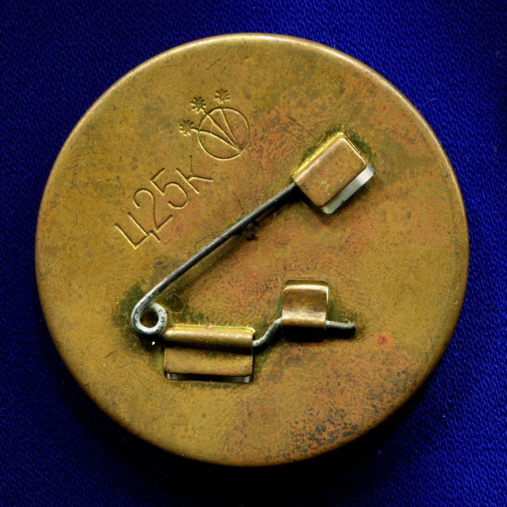 Детский значок «Дональд Дак» Легкий металл Булавка - 1
