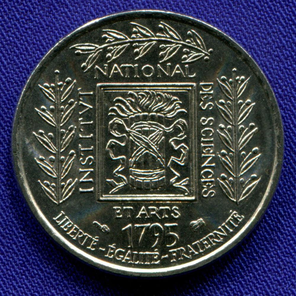 Франция 1 франк 1995 aUNC 200 лет Институту Франции  - 1