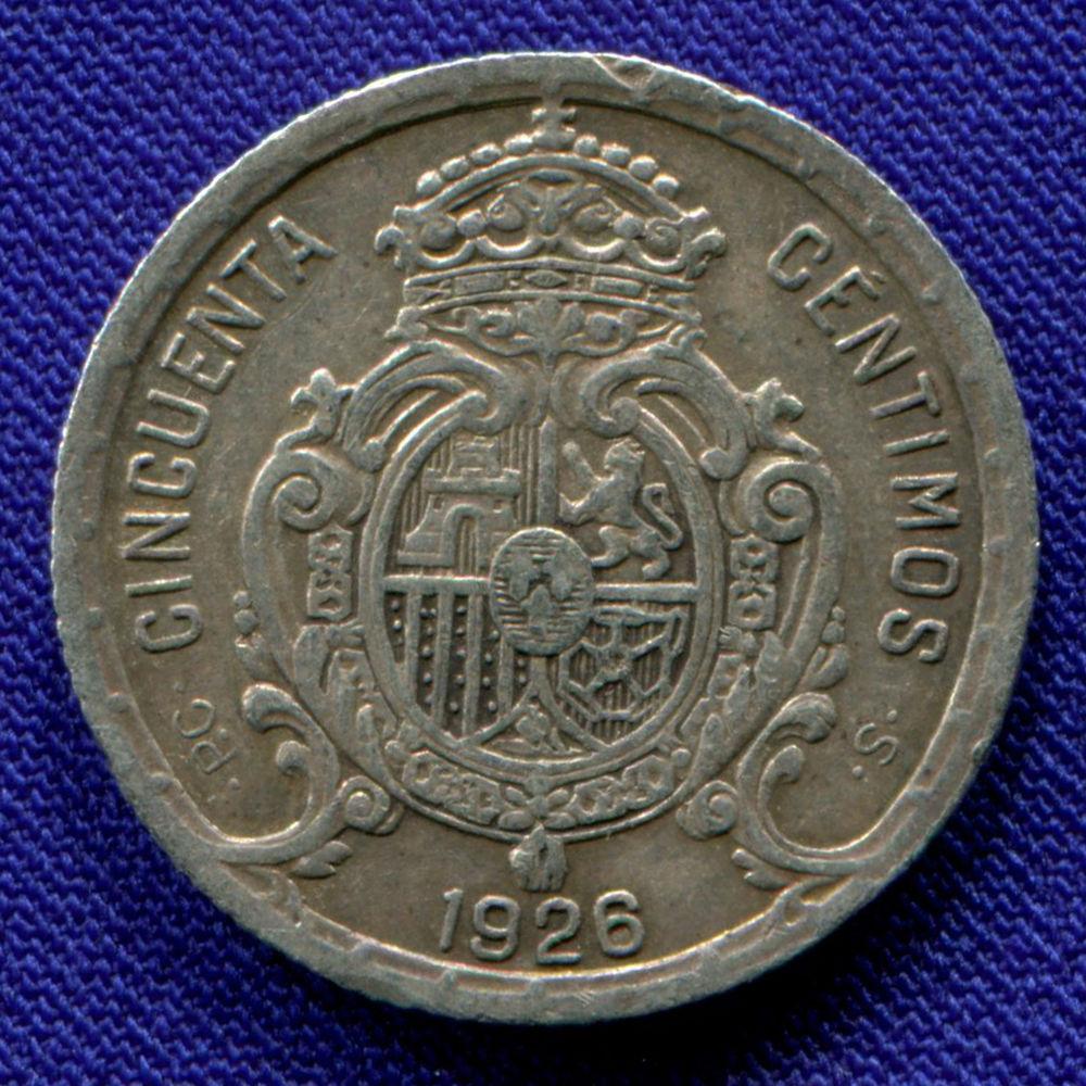 Испания 50 сантимов 1926 VF  - 1