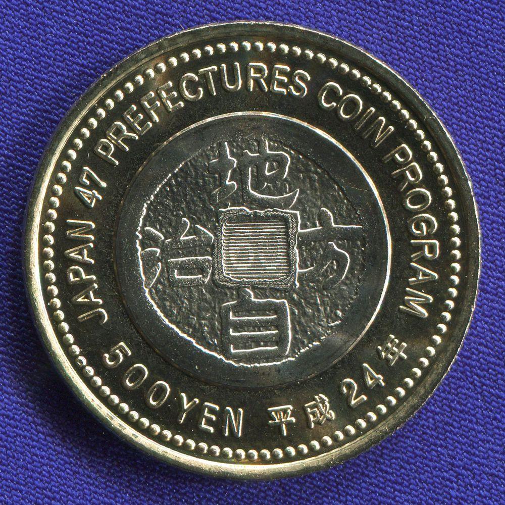 Япония 500 иен 2012 Префектура Токиги  - 1