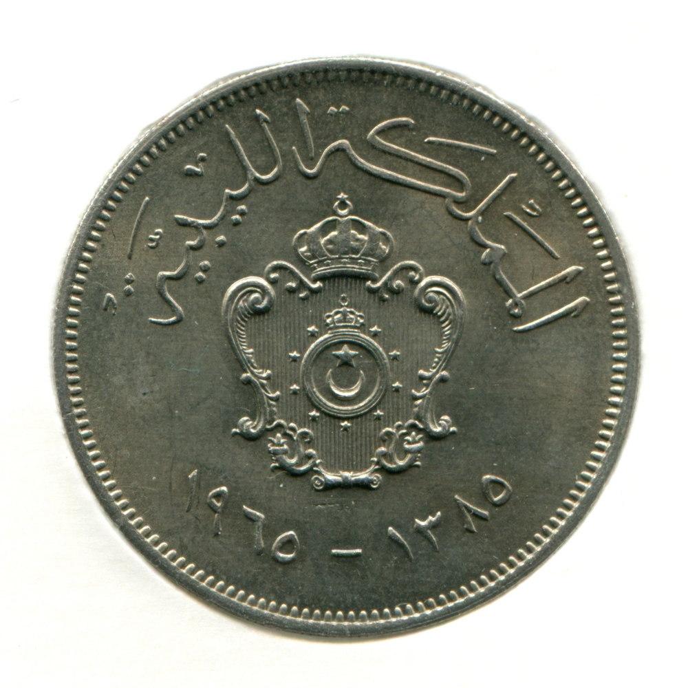 Ливия 100 мильемов 1965 aUNC  - 1