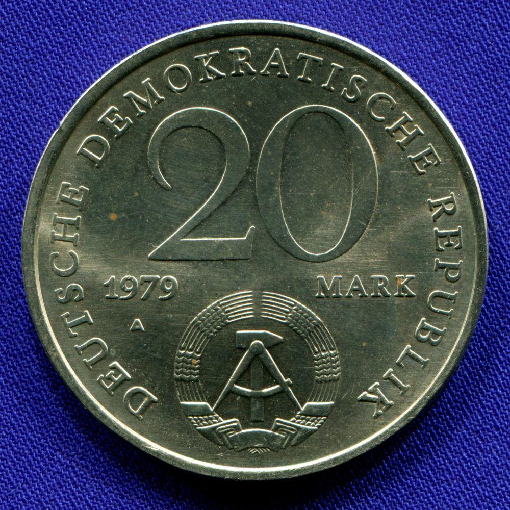 ГДР 20 марок 1979 UNC 30 лет образования ГДР - 1