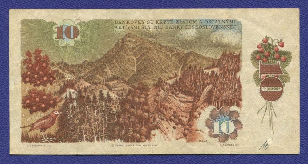 Чехословакия 10 крон 1986 VF - 1