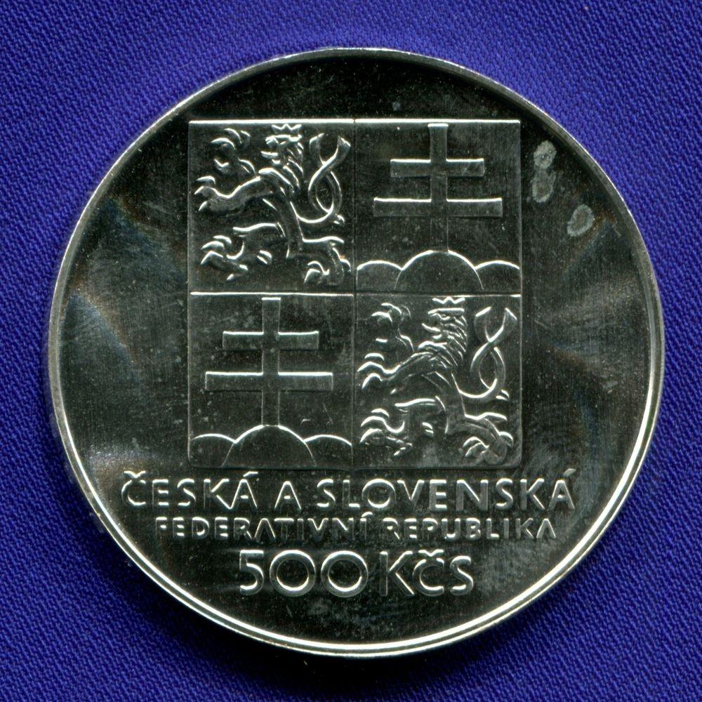 Чехословакия 500 крон 1993 UNC Теннис  - 1