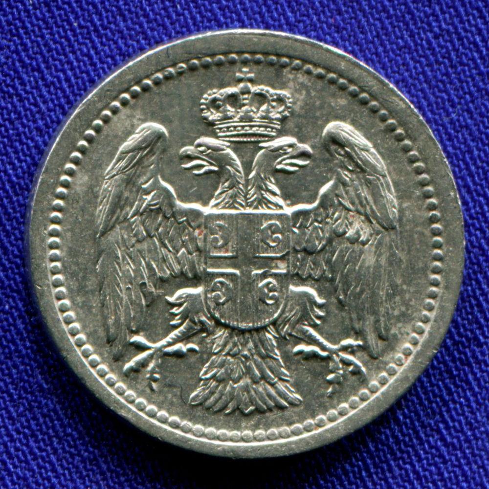 Сербия 10 пара 1912 XF  - 1
