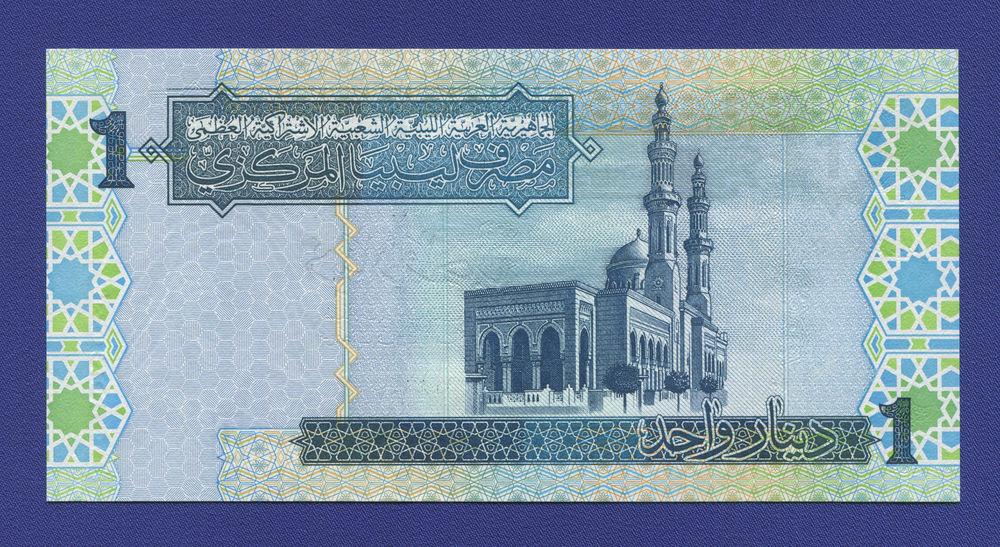 Ливия 1 динар 2004 UNC - 1
