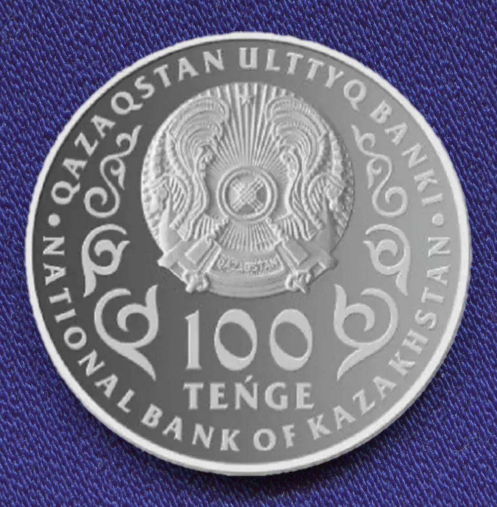 Казахстан 100 тенге 2020 UNC Ассамлея народа Казахстана - 1