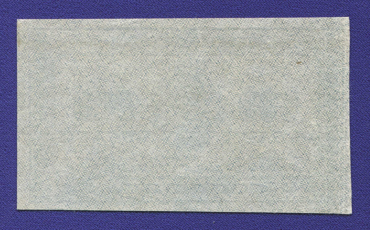 РСФСР 500 рублей 1921 года / VF-XF / Светлые 6-лучевые звёзды - 1