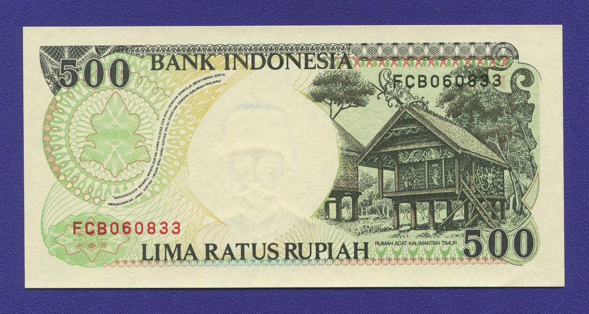 Индонезия 500 рупий 1992 aUNC - 1