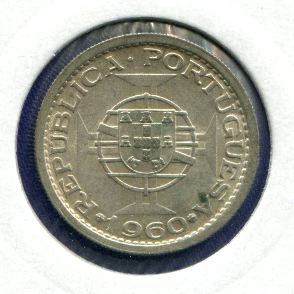 Мозамбик 5 эскудо 1960 aUNC  - 1