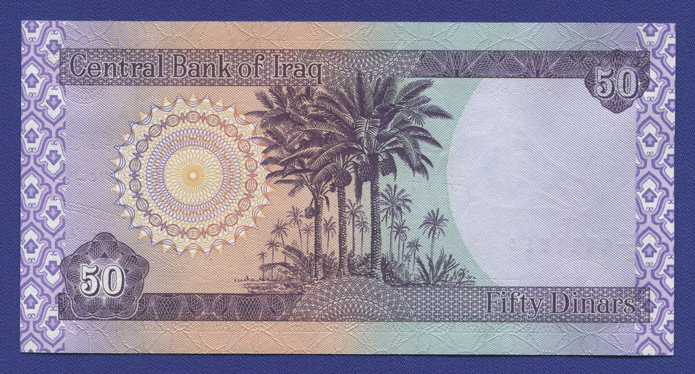 Ирак 50 динаров 2003 UNC - 1