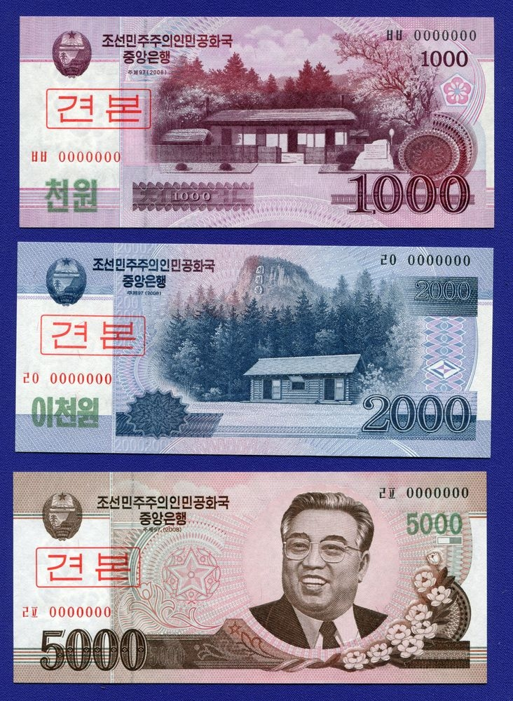 Набор Северная Корея 5 10 50 100 200 500 1000 2000 5000 вон 2002(2009) UNC - 2