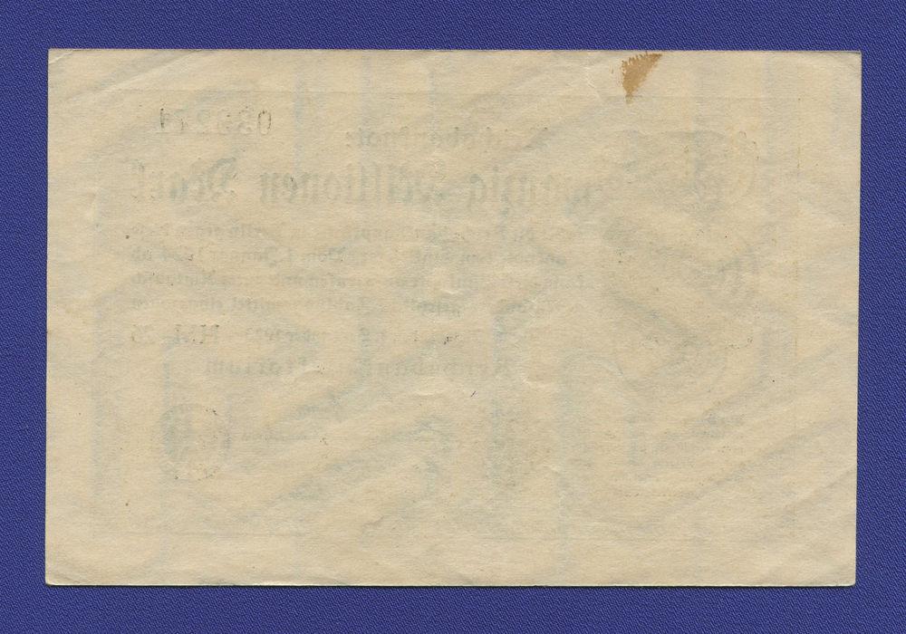 Германия 20000000 марок 1923 VF+ - 1