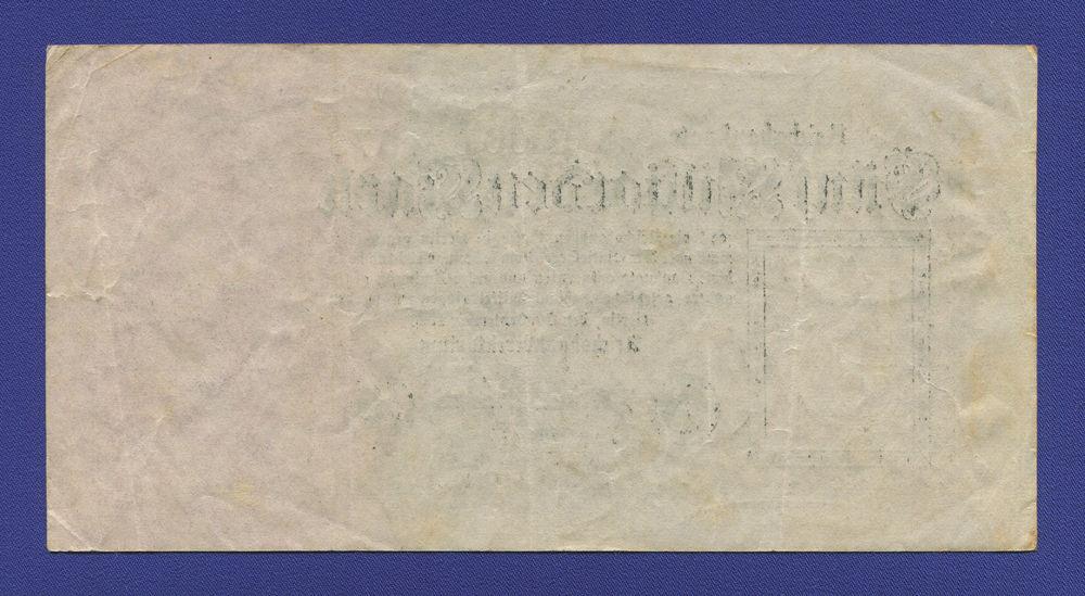 Германия 5000000000 марок 1923 VF - 1