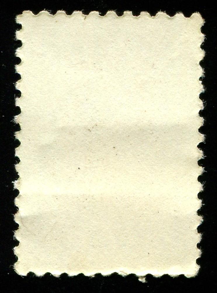 Россия пошлинные марки 20 копеек UNC - 1