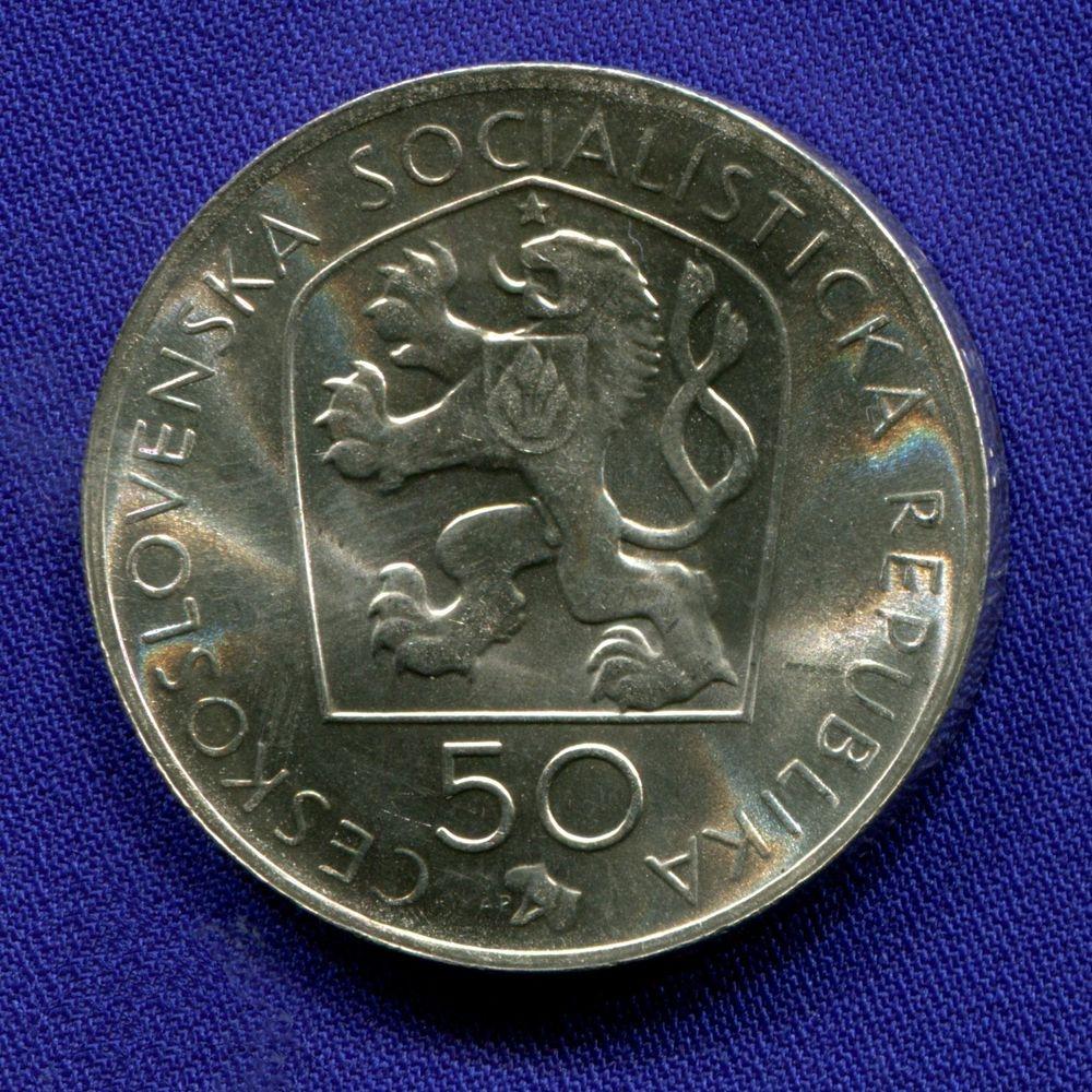 Чехословакия 50 крон 1972 UNC 50 лет со дня смерти Йозефа Вацлава Мысльбека  - 1