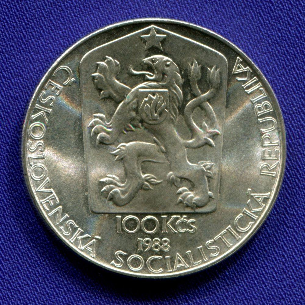 Чехословакия 100 крон 1988 UNC Всемирная выставка филателии в Праге - 1