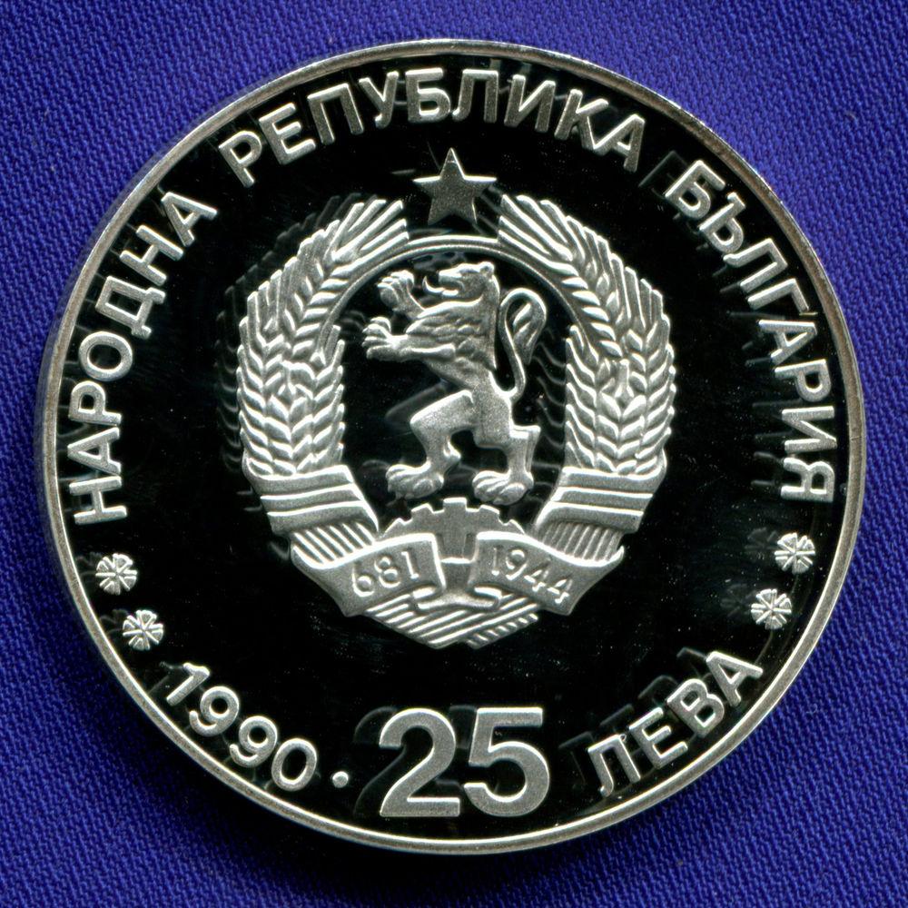Болгария 25 левов 1990 Proof XVI зимние Олимпийские Игры 1992  - 1